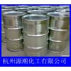 供应阻燃剂厂家供应环保无卤涂层织物面料聚酯涤纶耐久油性阻燃剂防火剂