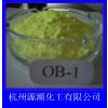 供应厂家直销PVC,PE,PET塑料荧光增白剂 OB-1 (C.I.393)耐高温