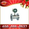 供应涡轮流量传感器 涡轮流量传感器
