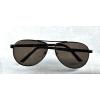 供应商南水晶眼镜-天然水晶眼镜
