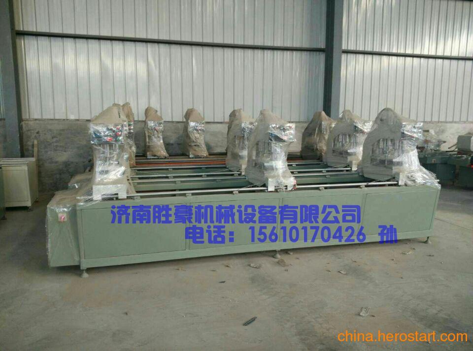 供应塑料三位无缝焊接机