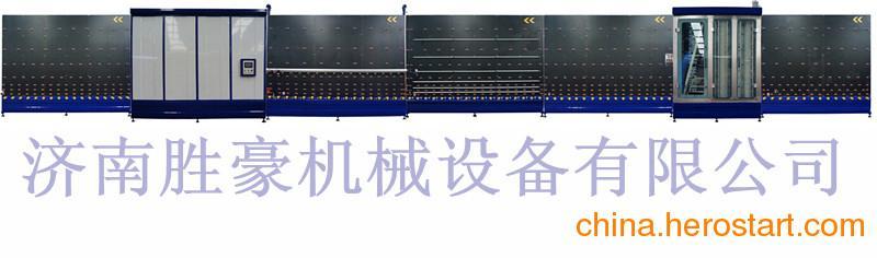 供应中空玻璃生产设备生产厂家