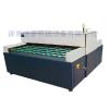 供应立式机器设备玻璃清洗机器设备厂家