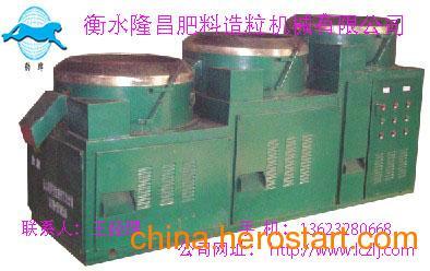 供应豹牌全自动三联有机肥抛圆机|有机肥抛圆设备|肥料抛圆机