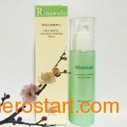 活肤水品牌好|【热销】鄂尔多斯高性价Rinawale活肤营养水