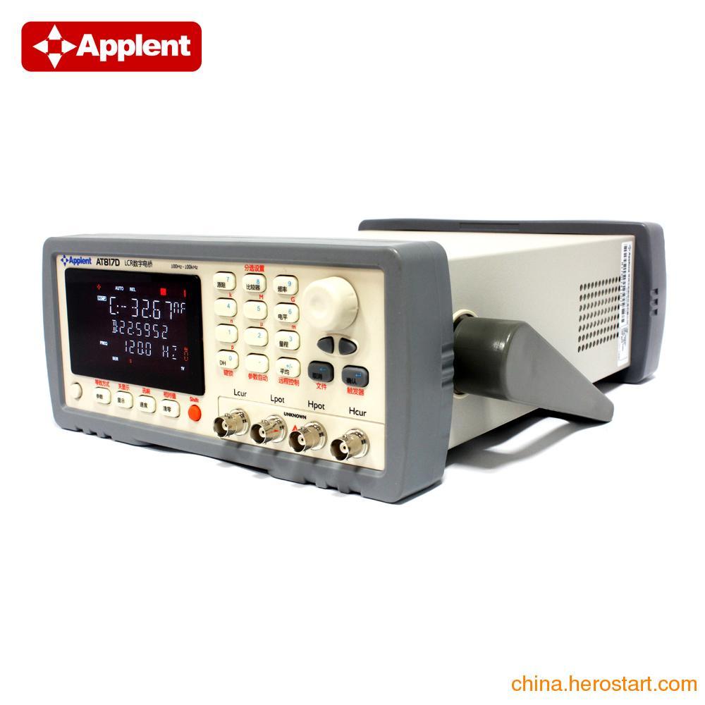 供应安柏 AT817D LCR数字电桥 测试仪