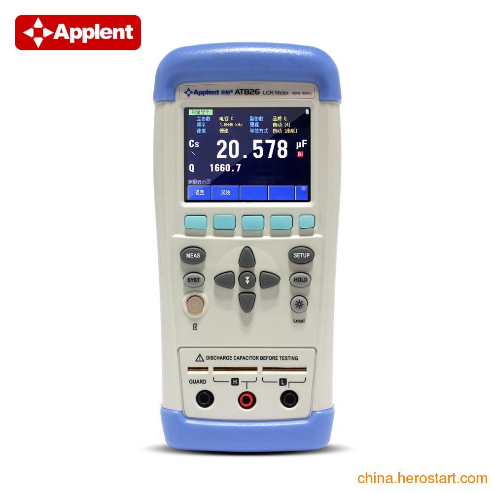 供应安柏 AT825 手持式数字电桥 LCR测试仪