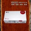 供应保定定做广告纸巾/盒抽纸巾/广告抽纸盒