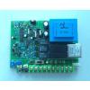 供应常州施耐德SND-STZ直行程调节型控制模块