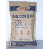 供应宁夏CGM-1灌浆料价格
