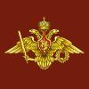供应出口俄罗斯联邦的EAC认证及咨询服务