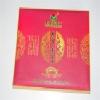 茶叶包装袋找哪家——泉州新品茶叶真空袋推荐