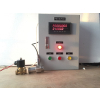 供应广州定量加水流量计,液体定量配料系统