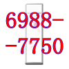 供应杭州拱墅区空调拆装公司电话,空调不制热维修,中央空调安装