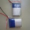 供应聚合物锂离子电池