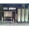 供应成都RO反渗透设备,成都反渗透纯净水设备,成都桶装水生产设备
