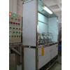 供应粉末冶金清洗机