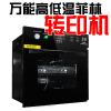 供应3D真空热转印机器 3D手机壳热转印设备高低温多功能热转印移印机