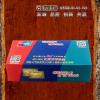 供应黑龙江广告纸抽广告软抽定制钱包纸