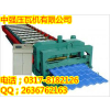 供应28-220-1100型琉璃瓦机