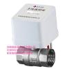 供应铜壳体无线温控阀+防水防尘+质量好价格优