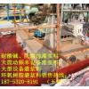 供应山东环氧树脂灌浆料价格 耐酸碱防腐灌浆料厂家