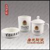 供应定制会议礼品,会议礼品茶杯,会议礼品定做公司