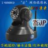 供应720P无线网络摄像机P2P/PNP wifi远程监控摄像头手机对讲云台遥控