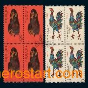 上海邮票年册回收 老邮票收购