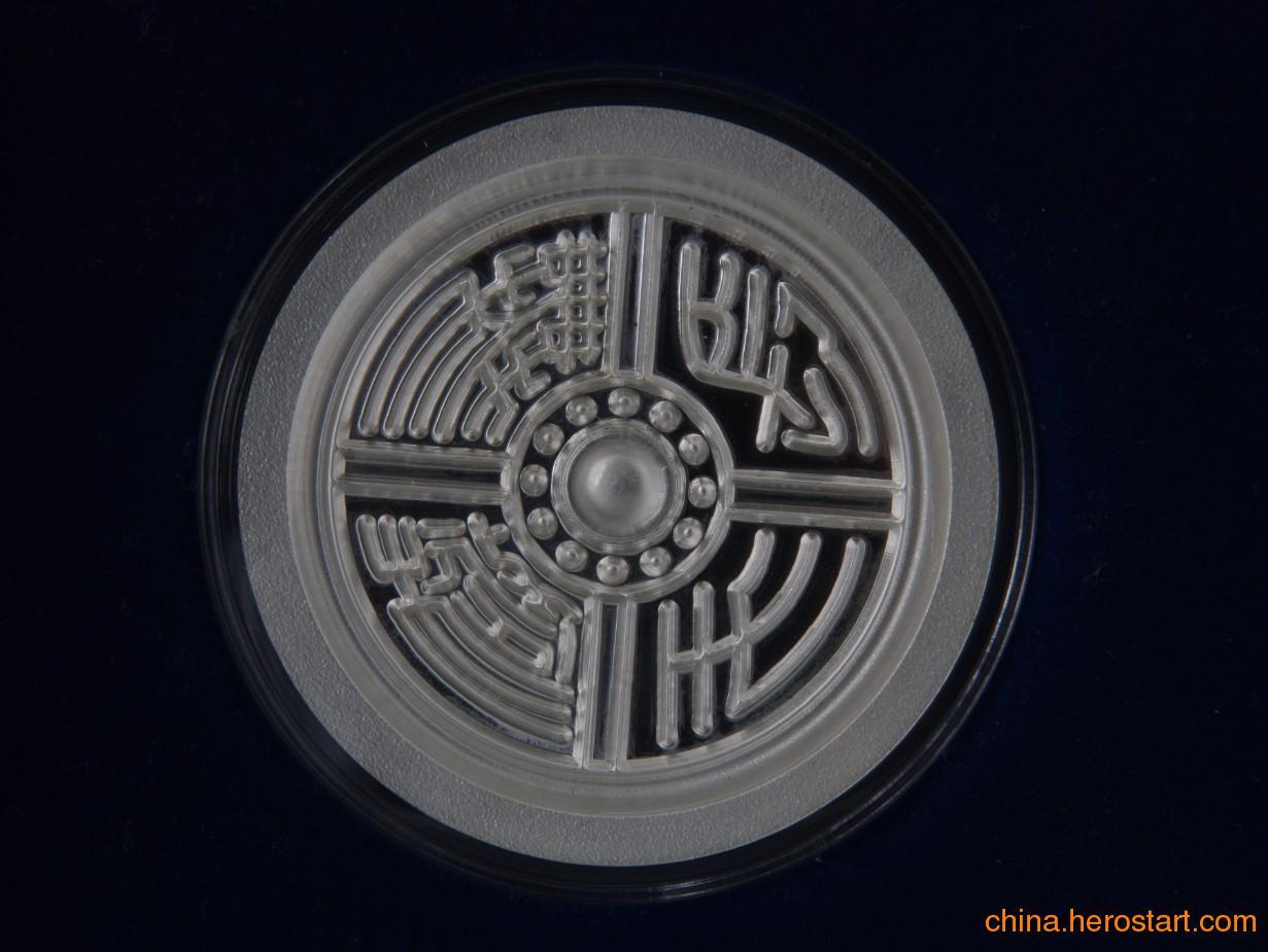 供应陕文仿文化创意礼品银瓦当纪念收藏品