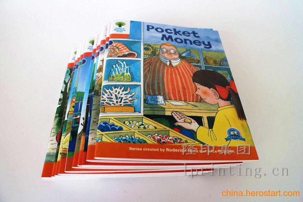 供应简装书印刷,隆印集团,深圳印刷厂,lprinting.cn
