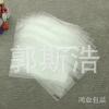 厂家供应塑料包装袋 卡头opp自粘胶袋 可爱塑料袋 定制加工