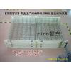 供应净化车间专用消除静电离子网,除静电离子盘、静电网