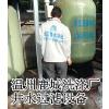 供应工业软化水设备