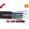 兴晟TVVBG3*2.5mm2+2G带钢丝电梯专用电缆,厂家现货供应,绝对国标。