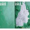 供应无效退款天津威马_白城脱漆剂_铝材脱漆剂