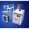 供应广州大族激光镭雕机维修|东莞二手激光打标机出售|大岭山激光加工