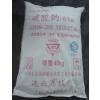供应食品添加剂碳酸钠
