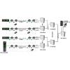 供应分体式超声波车位引导系统