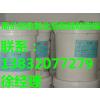供应回收氯化亚锡