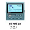 供应NHR-7600流量积算控制仪