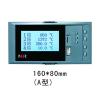 供应虹润NHR-7620容积显示控制仪