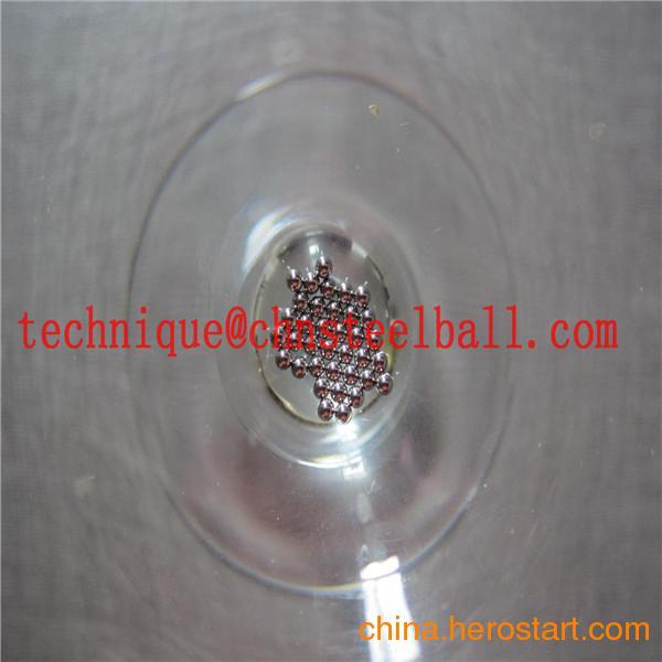 供应广东超精密G5不锈钢球(1.588mm)