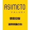 """供应德国安度""""ASIMETO""""量具量仪"""