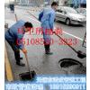 供应无锡滨湖区化粪池清理