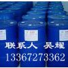 供应液体石蜡厂家
