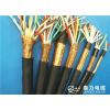 供应陕西电线电缆厂 西安电缆厂 大荔县KVV控制电缆