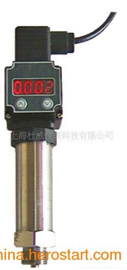 供应杜威DW801标准陶瓷压力变送器厂家价格