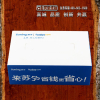 供应邯郸广告纸抽定做一元礼品广告钱夹纸
