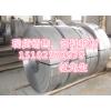 供应宝钢现货销售无取向硅钢片B50A250